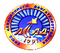 Directory Association Of Aero Engines Manufacturers