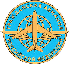 Resultado de imagen para Rosaviatsiya