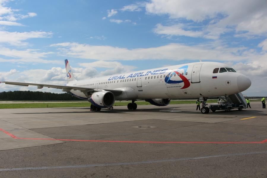 Ural Airlines flight crash landing in Moscow region, 23