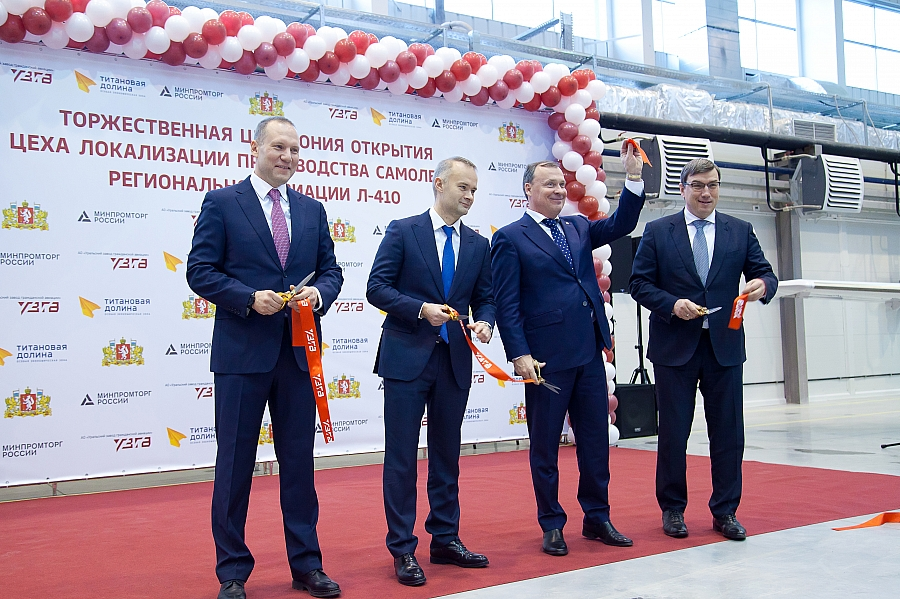 Image result for New aircraft assembly shop for L-410 and Daimond DA 42T was launched within the territory of the Uktus Airport