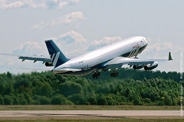 Đặt vé máy bay Polet Airlines