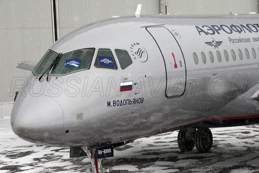 Αποτέλεσμα εικόνας για aeroflot Introduces Electronic Customs Declarations