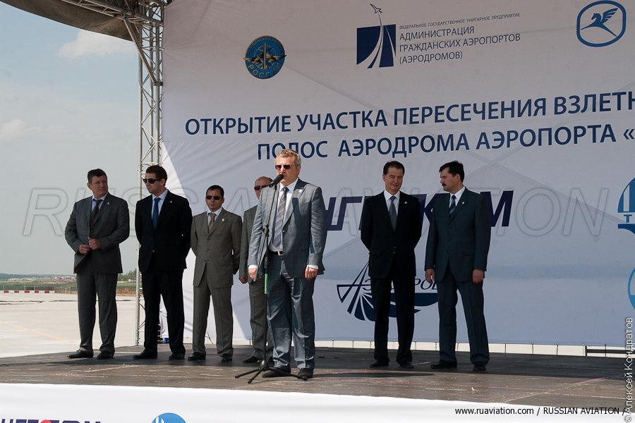 внуково руководство аэропорта - фото 5