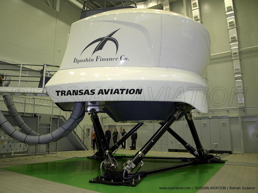 Multimedia - Full Flight Simulator for An-148 aircraft has